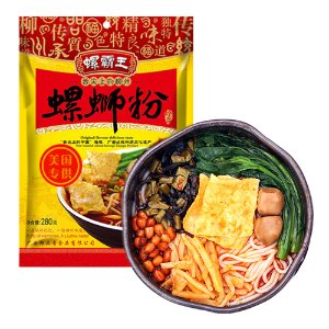 Hurry Up! 10% Off on LUOBAWANG Liuzhou River Snails Rice Noodle, 2 Options @ Yamibuy