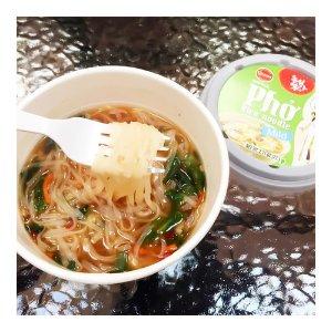 OTASTE PHO Rice Noodle Mild