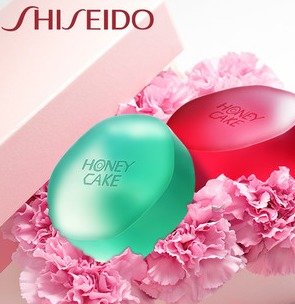 $10Honey Cakes @ Shiseido