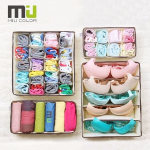 MIU COLOR Collapsible Storage Boxes Bra Underwear Closet Organizer Drawer Divider 4 Set