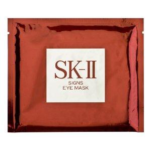 SK-II Signs Eye Mask