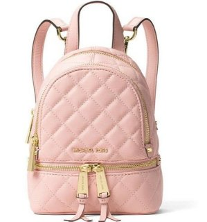 Michael Michael Kors Quilted Leather Backpack