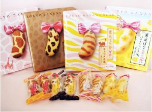 12% Off + Delivery from Japan All Japanese Popular Snacks @ HOMMI
