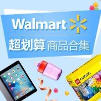 Save money. Live better. Updated Daily! Walmart Deals roundup