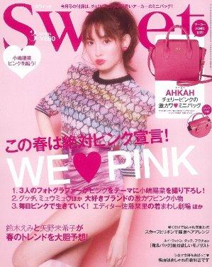$7.34Sweet Japanese Fashion Magazine March 2017