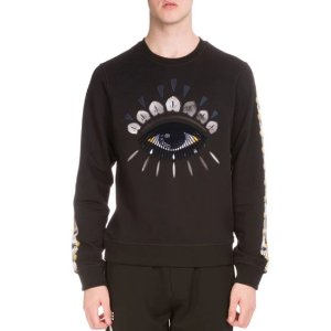 Kenzo Embroidered Icon Crewneck Sweatshirt & Side-Logo Drawstring Sweatpants