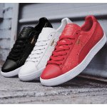 and 25% Off Sale Items + Free Shipping! Friends & Family Event @ PUMA!