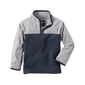 Kid Boy Quarter-Zip B'gosh Fleece Cozies | OshKosh.com