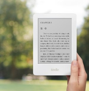 All-New Kindle E-reader - White, 6