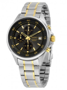 Up to 75% Off Seiko Watches@JomaShop.com