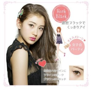 10% Off + Delivery from Japan MSH Love Liner Liquid Eyeliner