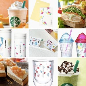Asia Limited Edition! Up to 25% Off with Starbucks Items Purchase @ Yamibuy