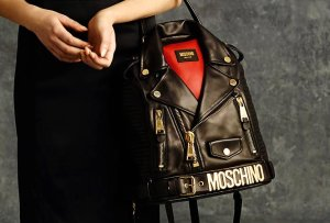 Extended 1 Day! Up to $600 GIFT CARD Moschino Handbags @ Neiman Marcus