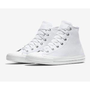 Converse Chuck Taylor All Star Gemma High Top Women's Shoe. Nike.com