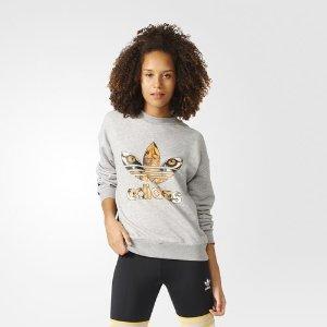 adidas Sweatshirt - Grey | adidas US