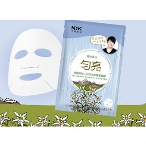 Naruko NRK Alps Edelweiss Soothing & Calming Mask 5 pieces