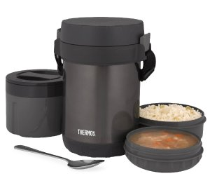 $34.99 THERMOS All-In-One Vacuum Insulated Stainless Steel Meal Carrier with Spoon