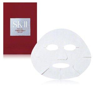 SK-II Facial Treatment Mask - DermStore