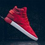 $70 Adidas Tubular Invader Shoes