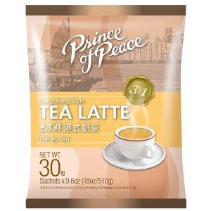 3 in 1 Hong Kong Style Tea Latte