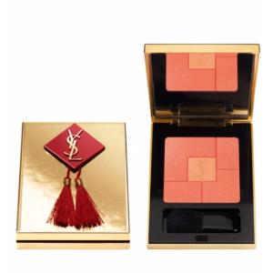 Yves Saint Laurent - Chinese New Year Palette - saks.com