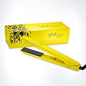 ghd IV lemon professional styler | ghd® Official Website