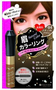 $12.99 Kiss Me Heavy Rotation Coloring Eyebrow, 04 Natural Brown, 0.5 Pound