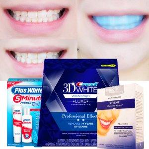 最受关注的美白牙贴试用报告!4款热卖美白牙贴,到底哪家强?