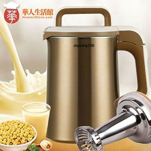 Christmas Limited Time Offer Joyoung Soy Milk Maker, Electric Stewpot, Midea Rice Cooker Sale @ Huarenstore