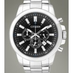 HOLIDAY SALE!CITIZEN Men's Watches@JomaShop.com Dealmoon Doubles Day Exclusive!