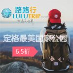 Exclusive 25% off Group Buying East/West Coast @ Lulutrip