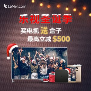 Dealmoon Exclusive!Lemall US Xmas Celebration