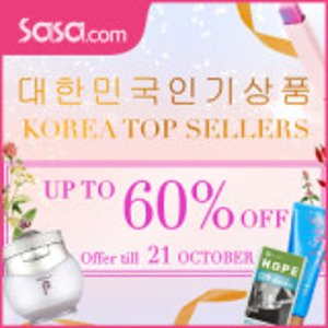 Up To 60% Off Korea Top Sellers 2016