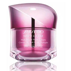 Shiseido White Lucent MultiBright Night Cream, 1.7 oz.