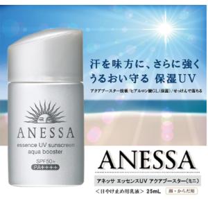 SHISEIDO ANESSA Essence UV Sunscreen Silver Dry Skin SPF50+ PA++++ 25ml