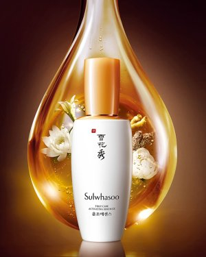 $84 Sulwhasoo First Care Activating Serum EX @ Neiman Marcus