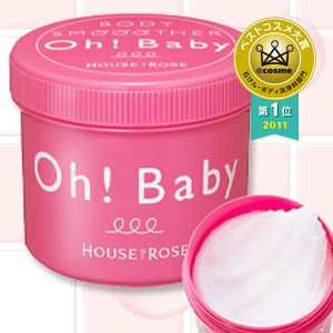 $36.79 House of Rose Oh! Baby Body Smoother-N Sale @ Amazon