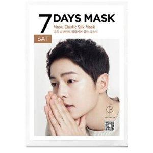 Forencos Song Joong Ki Seven Days Mask Pack - Saturday