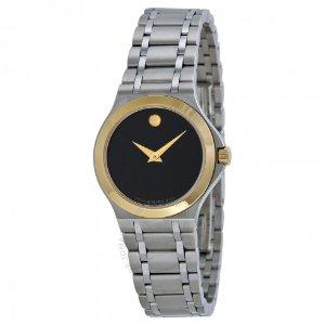 Movado Black Dial Two-Tone Ladies Watch 0606466 - Serio - Movado - Watches - Jomashop