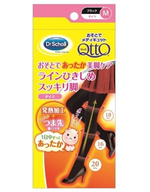 Dr.Scholl's MediQtto warm tights @Amazon Japan