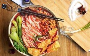 Back in Stocks! 12% Off + Up to 3500 Reward PointsLuo Shi Fen(Pickle Flavor Noodles) and QINZONG Shannxi Cold Noodle Sale @ Yamibuy