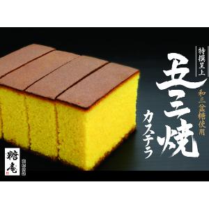 Izumiya Traditional Honey Cake