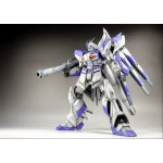 Amazon MG gundam Sale