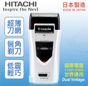 HITACHI S-blade Rechargable Shaver RM-1800UD