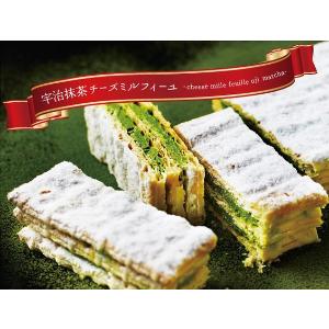 Pablo Napolitano Cheese Cake