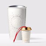 Sitewide @Starbucks