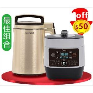 Programmable Pressure Cooker & SoyMilkMaker