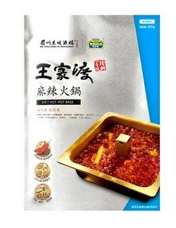 10% off + up to $30 off Select Spicy Hot Pot Base Sale