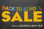 Back to school Small Home Improvement & Furniture deals @ Walmart
