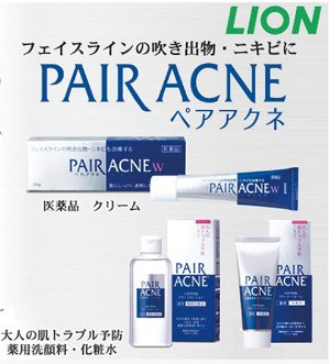 10% Off + Delivery from Japan Lion Pair Medicated Acne Care Cream